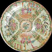 Chinese export Rose Medallion dinner plate