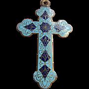 Antique French Enameled Cross Pendant