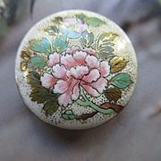 Japanese Satsuma Button