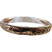 Antique Repousse Gold Fill Bangle Bracelet