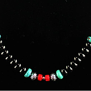 White Fox Creation: Onyx, Coral and Turquoise Necklace