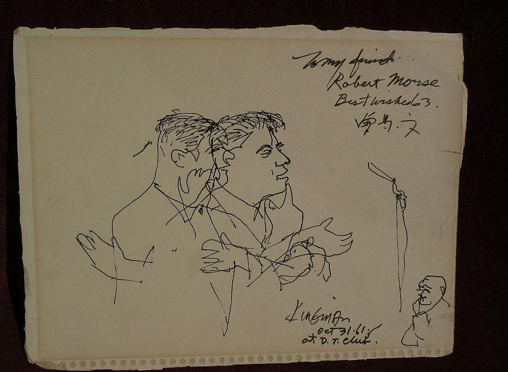 DONG KINGMAN (1911-2000) ink drawing entertainment memorabilia by important American watercolor artist