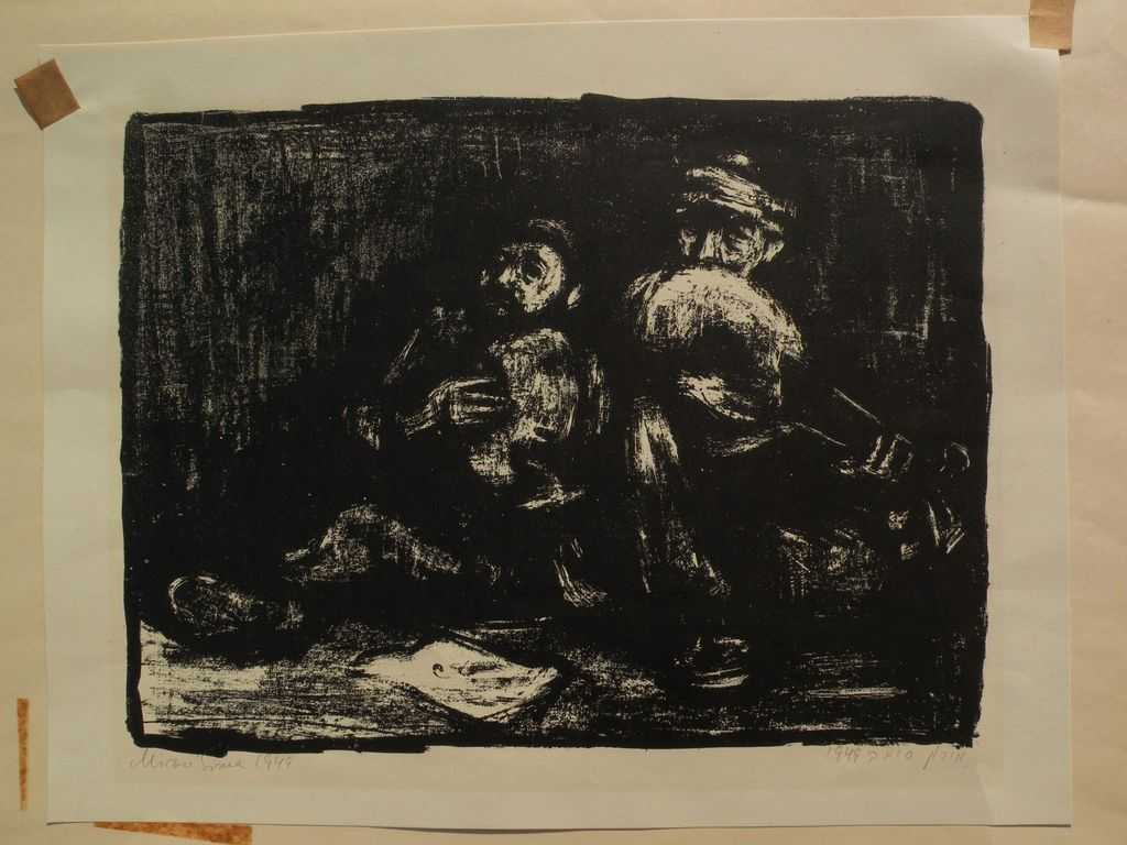 MIRON SIMA (1902-1999) pencil signed 1949 lithograph by well listed Russian born Israeli artist