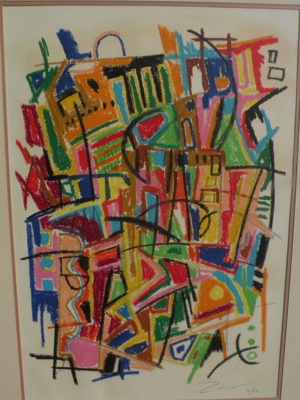 Colorful abstract 1989 drawing signed ZOHAR