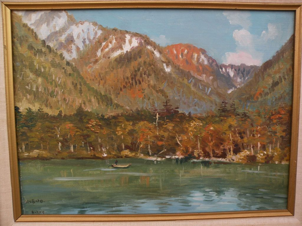 NOBUO impressionist Japanese art mountain landscape painting in the autumn