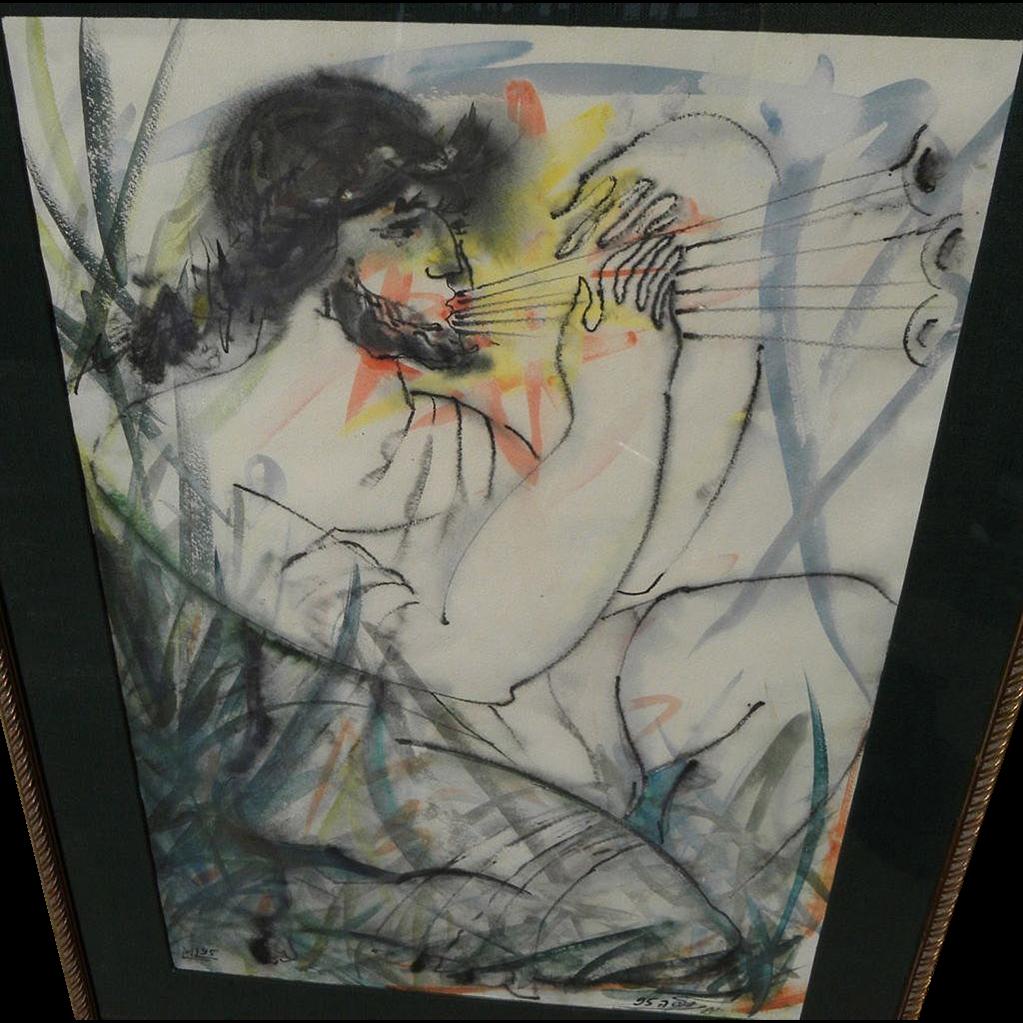 Laufer: MILIA LAUFER (1928-2008) Jewish Art Modern Watercolor And