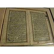 Original hand drawn pages from 19th century Koran (holy book of Islam) miniature size