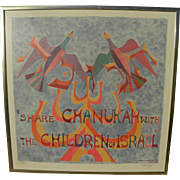CHAIM GROSS (1904-1991) pencil signed limited edition print Chanukah theme by Jewish artist
