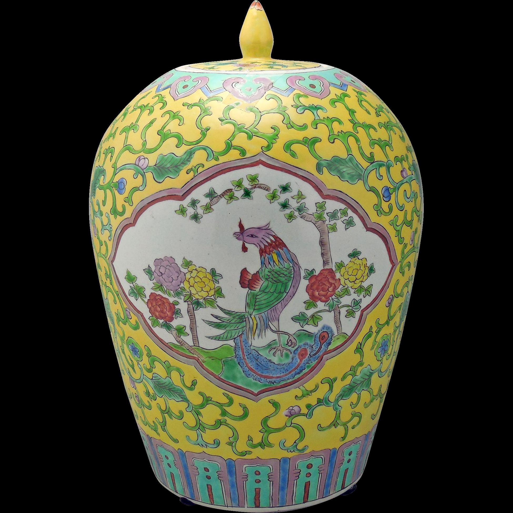 Vintage Chinese Porcelain Melon Jar Vase with Lid - Birds and Flowers