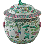 Chinese Porcelain Round Jar with Cover - Children Playing
