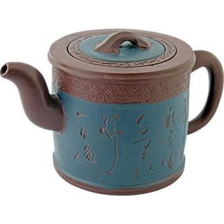 Chinese Yi Xing Two Color Ceramic Teapot with Infuser
