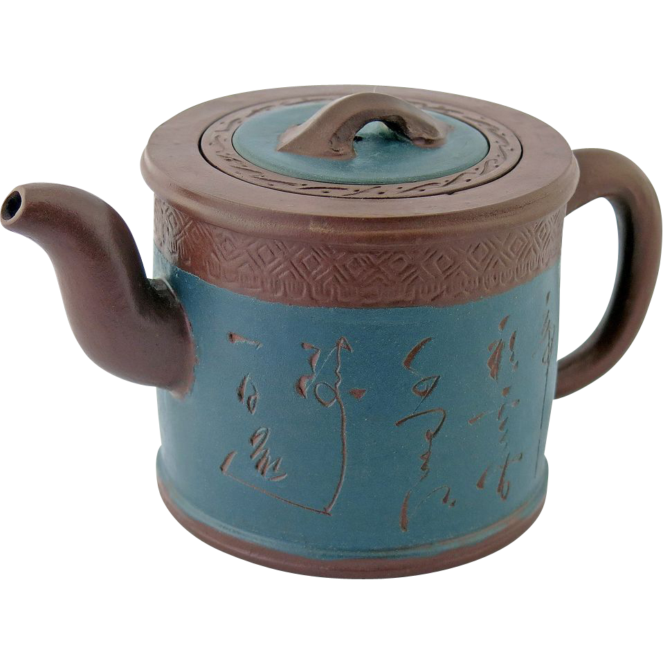 Chinese Yi Xing Two Color Ceramic Teapot With Infuser From