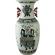 Antique Chinese Porcelain Vase with Handles
