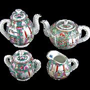 Vintage Chinese Rose Medallion Tea Set 4 pcs