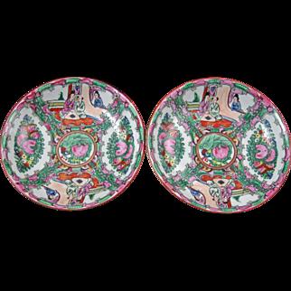 Vintage Chinese Rose Medallion Bowls Set of 2