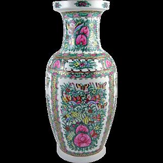 Vintage Chinese Rose Canton Vase