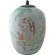 Vintage Chinese Porcelain Melon Jar with Wooden Lid