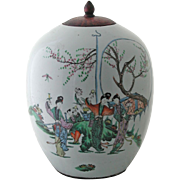 Vintage Chinese Porcelain Melon Jar Vase with Wooden Lid