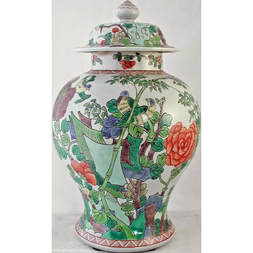 Vintage Porcelain Vase 76