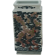 Chinese Rectangular Porcelain Dragon Vase