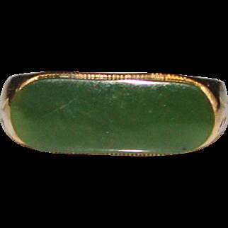 Vintage 14k NEPHRITE JADE Etched Band Ring, Size 7, 3.4 Grams
