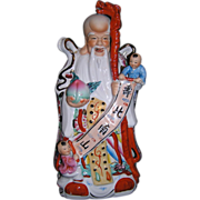 """Outstanding Chinese export porcelain hand Decorated Statue """"SAU"""" Chinese Wise-man"""