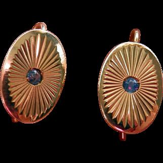 Lovely Vintage 14K Yellow Gold Sapphire Starburst Earrings