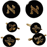 14K Onyx Jewish Hebrew Aleph Cufflinks & Four 4 Studs Set