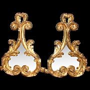 Pair Italian Rococo Gilt Double Lobe Wall Mirrors