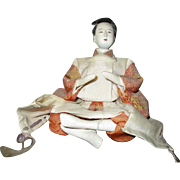 Wonderful Japanese Minister doll