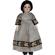 Simon & Halbig German Bisque Character Head Asian Oriental Doll