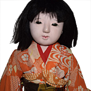 Large Japanese Friendship Type Play Doll