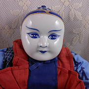Vintage Chinese China Gentleman Doll
