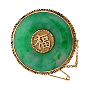 Wonderful Antique 18K Gold and Jadeite Good Luck Brooch from Shanghai