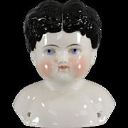 China Doll Head 1890 Alt Beck Gottschalck Perfect