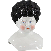 German China Doll Head Large Size 7 Inches