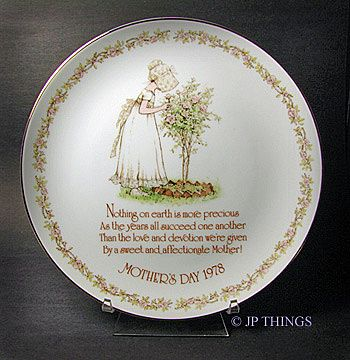 1978 Holly Hobbie Mothers Day Collectible Wall Plate