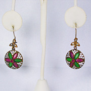 Vintage Sterling Silver, Ruby, Emerald, and Diamond Earrings