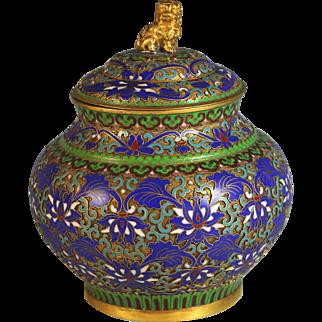 Vintage Cloisonne Champleve Covered Jar Vessel Pot with Foo Dog