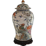 Vintage Chinese Polychrome Ginger Jar on Beautiful Wood Stand