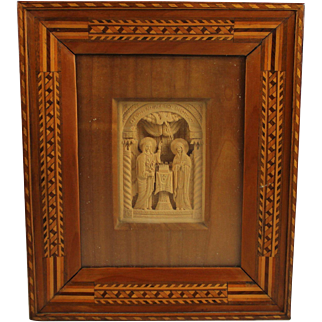 Vintage Russian Hand Carved Wood Religious Icon with Inlaid Wood Frame