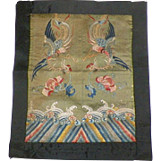 Vintage Asian Silk Embroidered Mat With Birds