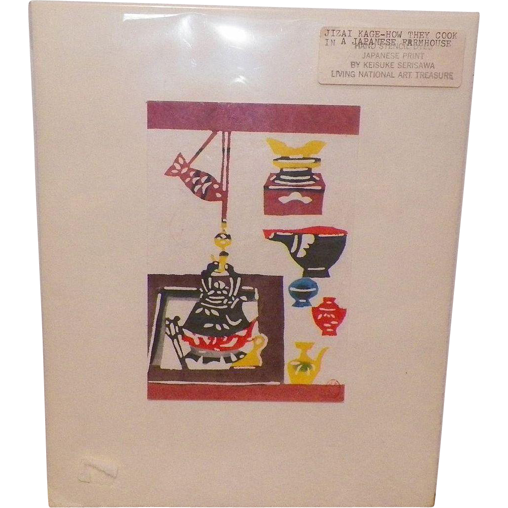 Keisuke Serizawa Hand Stenciled Dyed Japanese Print