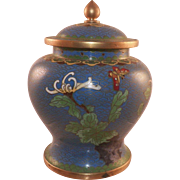 Chinese Cloisonne Ginger Jar With Flowers Butterfly