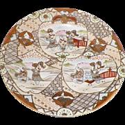 Royal Satsuma Nippon Moriage Plate