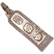 Mexican Sterling Pendant With Mayan Glyphs Tulum