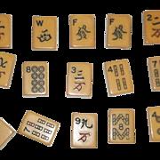 Group Of Bakelite Mah Jongg Enrobed Two Tone Tiles