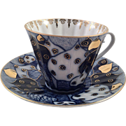 Russian Blue White Gold Porcelain Cup and Saucer
