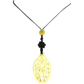 Carved Chinese Bone Pendant/Medallion –'Forbidden Knot' – 1910 – 1920s