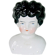 "Large Antique 5"" German China Doll Head Brunette Marked 7 - Red Tag Sale Item"